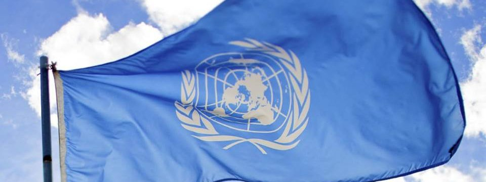 73rd session of the United Nations General Assembly